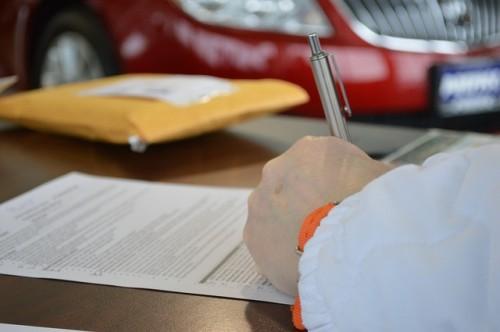 書類の申請方法