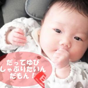 新生児の指しゃぶり