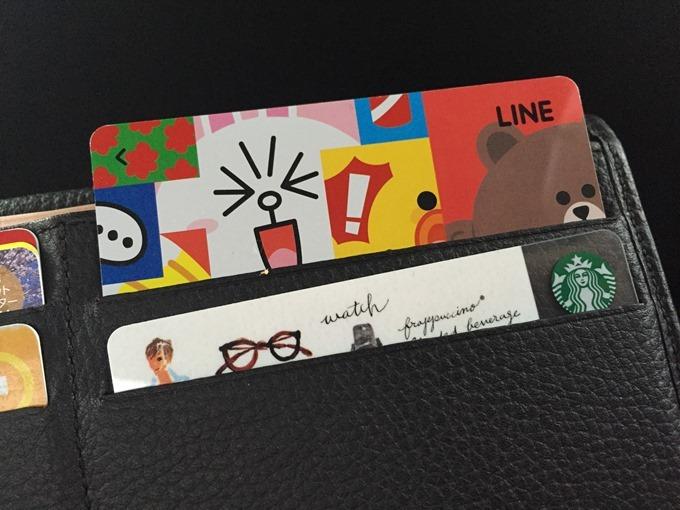西松屋でLINEPayカード