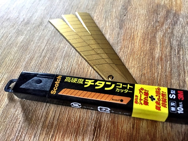 チタンコートカッターPROの替刃