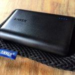 Anker PowerCore 10000は普段使いには十分なモバイルバッテリー!出先での安心感半端ないです