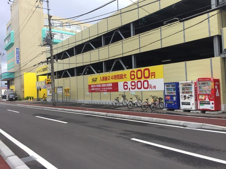 タイムズ函館駅前